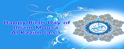 Happy Birth Day of Imam Mousa Al Kazim (a.s.)